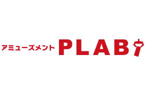 アミューズメントPLABI