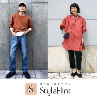 9月 StyleHint ✨